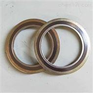 DN80不锈钢201金属四氟缠绕垫片直销价