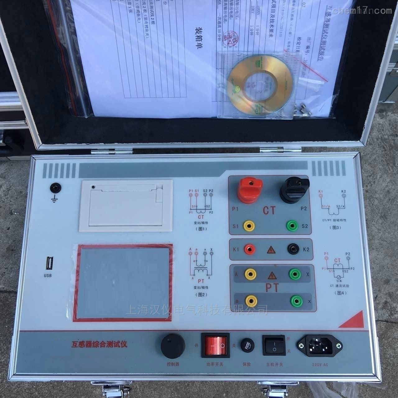 长春市承装修试全自动互感器分析仪