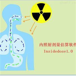 insidedose1.0放射剂量估算软件