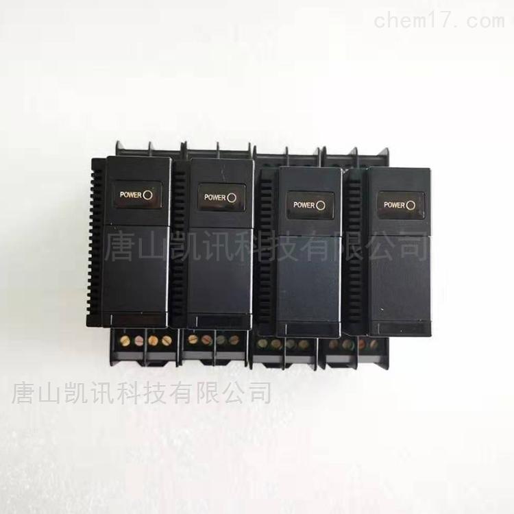 信号隔离配电器RPG-1000S