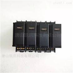RPG-3100S型现场电源输入隔离配电器