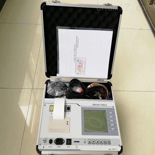 高压(价优)开关特性测试仪