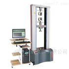 寧波旗辰XBD5105電子萬能試驗機微機控制