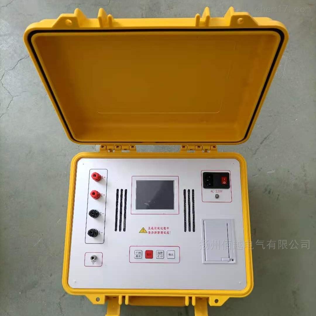 10A直流电阻测试仪锂电池(塑料机箱)