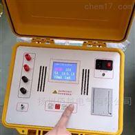 BYZZ直流电阻测试仪
