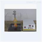 HP-MFY-01正压泄露检测仪/新型包装密封性测试仪