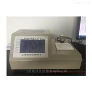 卡爾?菲休微庫侖電量法微量水分測定儀