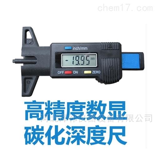 数显碳化深度测定仪