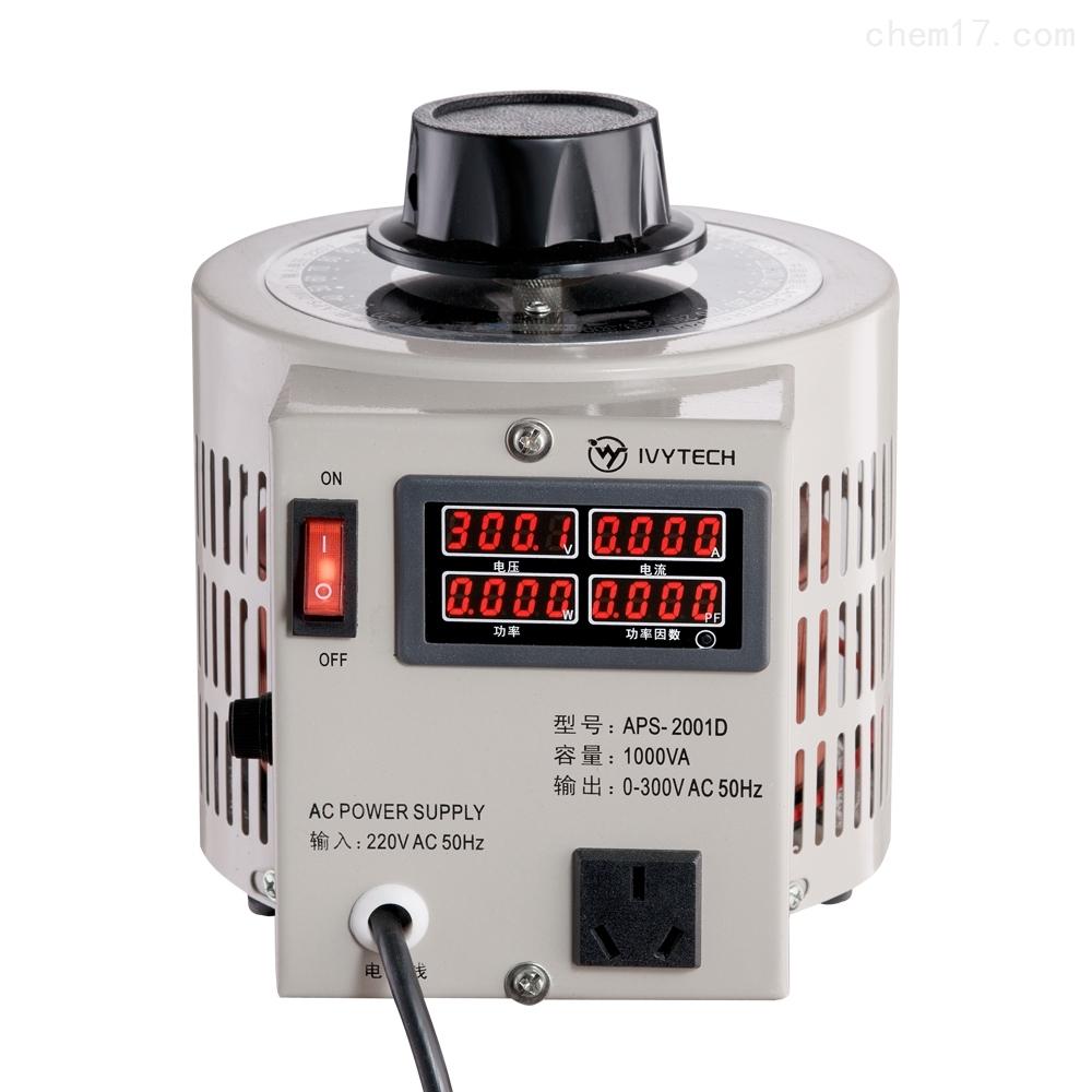 艾维泰科 APS-200XD系列交流数显可调电源