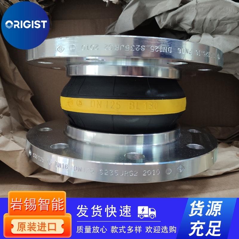软连接Elaflex橡胶膨胀节接头