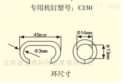 130C釘礦用氣動錨網連扣機C型釘