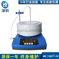 ZNCL-TS-1000ml智能數顯磁力攪拌電熱套