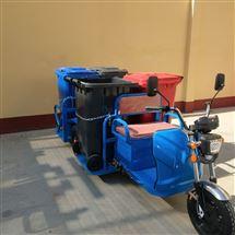 北京电动2桶运输车现货供应