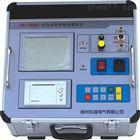 HD-500L配电网电容电流测试仪