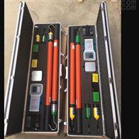 辽宁省超远距离型无线高压检相仪