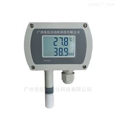 壁挂温湿度变送器|室内温湿传感器