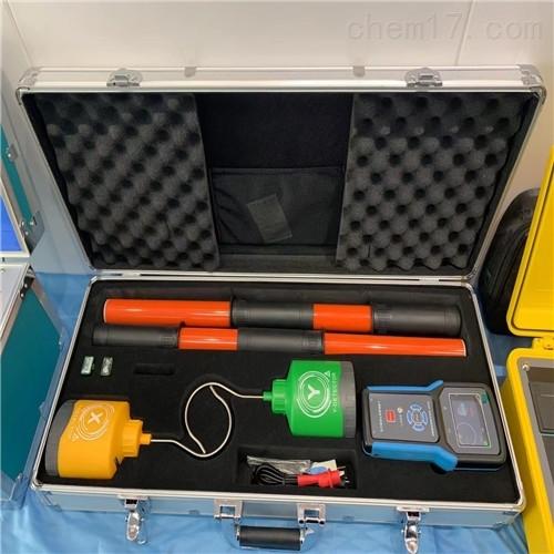 FRH无线高压核相仪