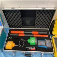 TAG8000无线高压核相仪