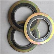太谷县DN100内加强环金属缠绕垫片生产商