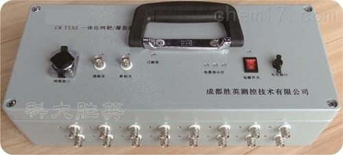 一体化爆轰测试仪