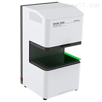 Everfine HAM-300高精度光谱雾度计