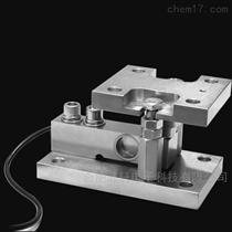 DINIARGEO狄纳乔KSBC2碳钢附件 料罐传感器称重模块