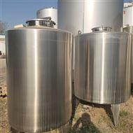 出售二手不锈钢发酵罐 储酒罐 玻璃钢储罐
