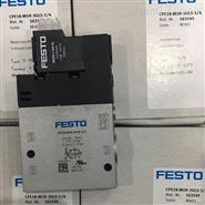 FESTO常闭电磁阀,费斯托操作简单