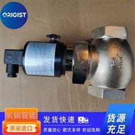 VD-040GR100流量传感器honsberg流量开关VD系列