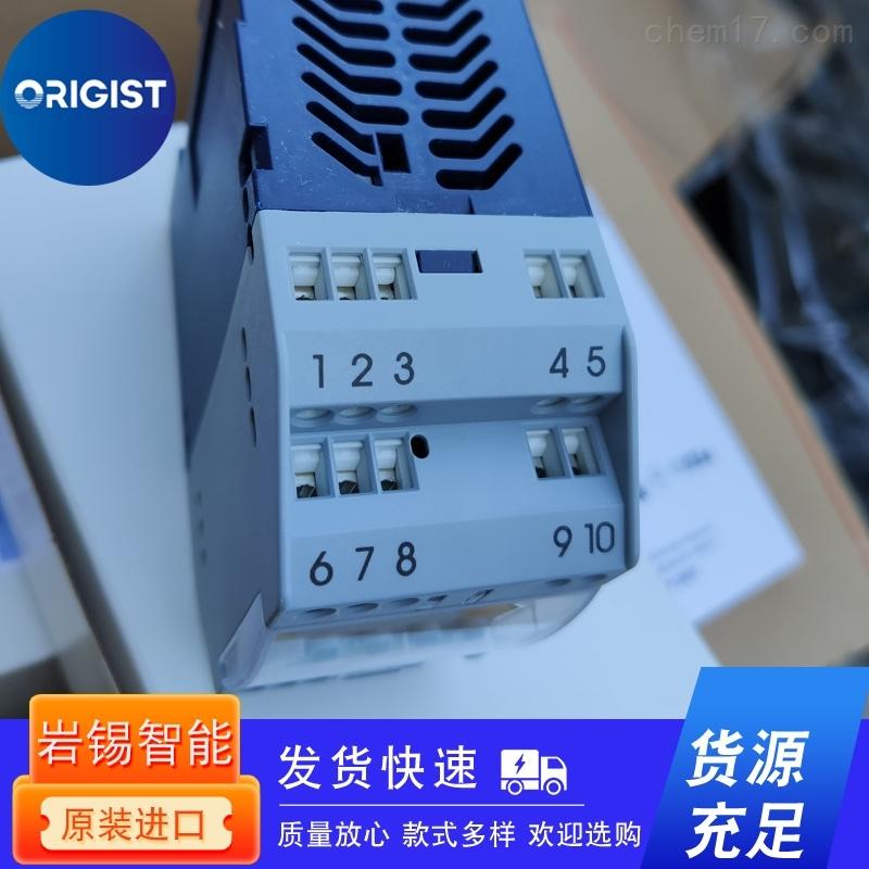 Vaisala湿度和温度变送器HMT3604D22HHK1A4