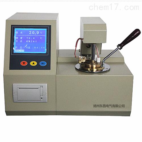 HDBS-2000闭口闪点全自动测定仪