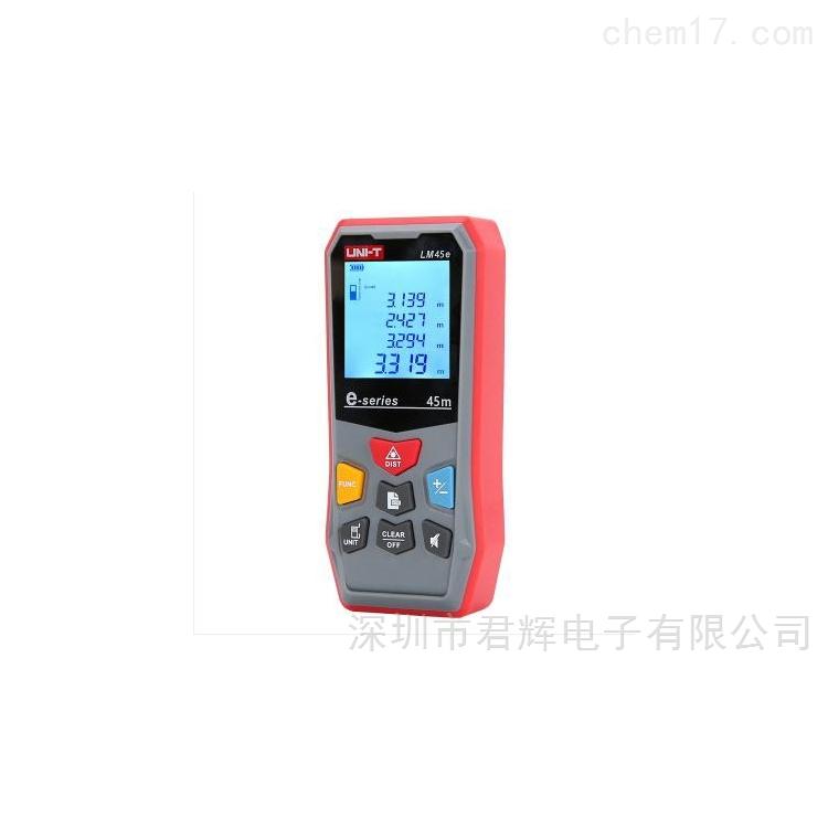LM45e手持式激光测距仪