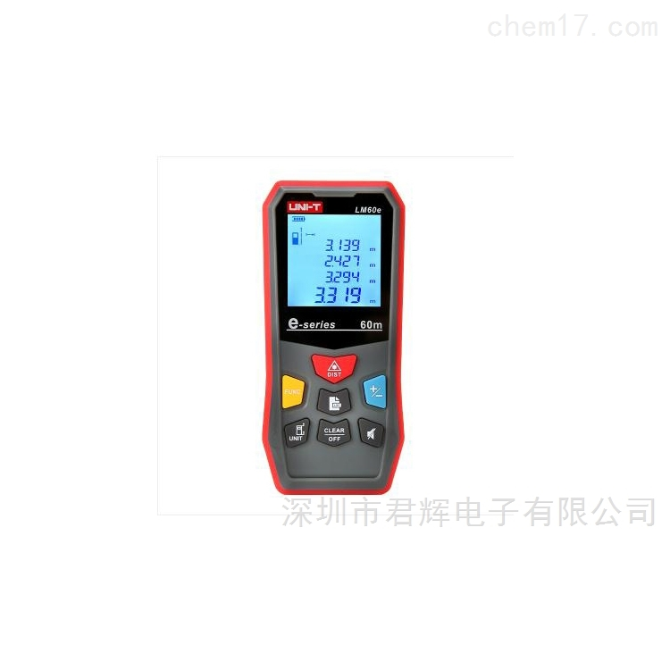 LM60e手持式激光测距仪