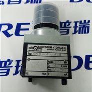 Schiedrum Hydraulik流量阀30D-4.0-4H 价优