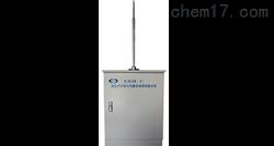 固定式环境γ剂量率连续监测系统