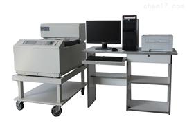 XH-6020型四探头全自动γ免疫计数器