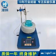 ZNCL-TS-500ml智能數顯磁力攪拌電熱套