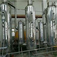 二手四效降膜蒸发器厂家