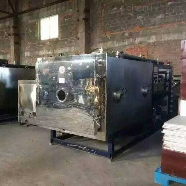 二手GZL-40真空冷冻干燥机