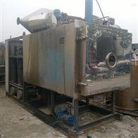 二手食品冷冻干燥机