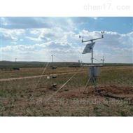 WS-WE01风蚀观测系统