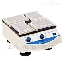 QB-9001微孔板快速振荡器(调速、定时)