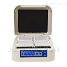 BE-9010微孔板恒溫振蕩器
