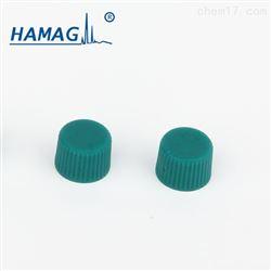 8mm预组装绿色实心盖;白色PTFE/红色硅胶垫