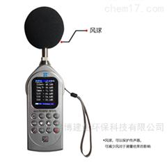 杭州爱华AWA6228声级计噪声分析仪