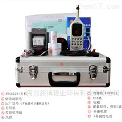 AWA5688聲級計噪聲分析儀