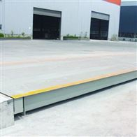 SCS-150T天津地磅检测收费标准