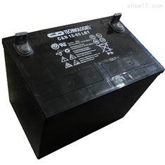 西恩迪蓄电池C D12-12ALBT 12V12AH工厂发货