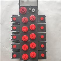 HAWE哈威PSL5H1/210-3五联手动多路阀