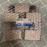 AS5000-N04-L日本SMC电磁阀